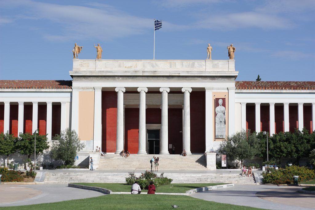 Museo Arqueológico Nacional de Atenas, Grecia
